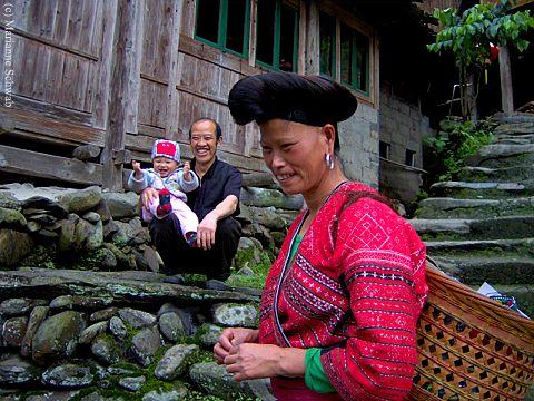 Travel Photo Yao Family In China
